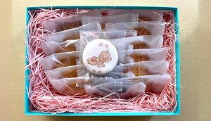 【内祝サブレギフト】名入れができる内祝ギフト  | お菓子19点入りアイシングクッキープチギフト