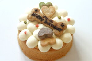 ワンコ(犬用)ケーキ(米粉)とバスクチーズケーキ(人間用)セット(送料無料) 手作り 無添加 誕生日 一緒に食べられます 犬用 ケーキ 誕生日 プレゼント ごはん ごちそう メッセ