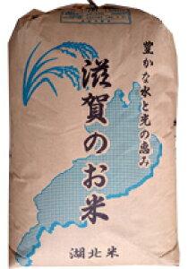 【新米】【もち米 玄米】滋賀羽二重餅(しがはぶたえもち)もち玄米25kg 令和2年産 ※沖縄2,800円割増