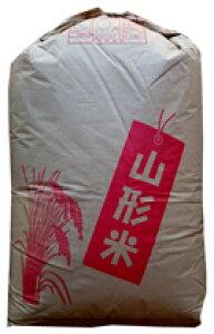 【もち米 玄米】山形産ヒメノモチ玄米25kg 令和2年産※沖縄2,800円割増