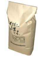【玄米】福井産ピロール米コシヒカリ 5kg 30年産ご希望で精米無料