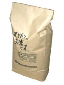 【玄米】北海道産ゆめぴりか玄米5kg 令和元年産ご希望で精米無料