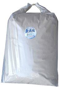 【無洗米】業務用国産米ブレンド25kg令和2年産