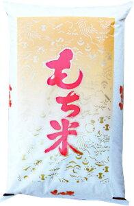【もち米 精米】山形産ヒメノモチ10kg 令和元年産