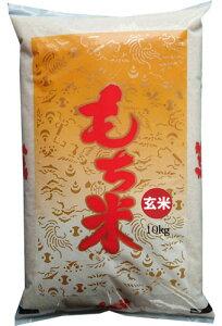 【もち米 玄米】山形産ヒメノモチ玄米10kg令和2年産