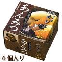 榮太楼 あんみつ(黒みつ)1パック(6本入)【RCP】