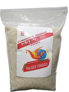 【送料無料】タイ 香り米 ジャスミンライス 2kgジッパー付き袋GOLDEN PHOENIX【精米年月日2020/03/02】