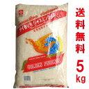 【送料無料】タイ 香り米 ジャスミンライスGOLDEN PHOENIX 5kg【精米年月日2020/03/14】