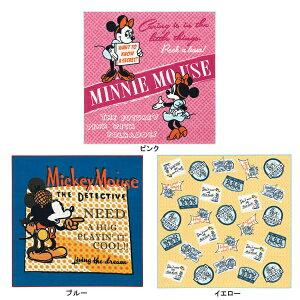(SALE)Disney(ディズニー)ルディック ガーゼハンカチ 約50×50cm(内野) 【内野タオル】