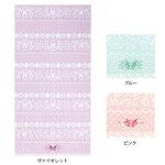 【500円OFFクーポン発行中】(...