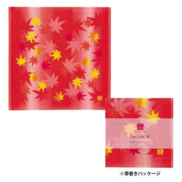 (SALE)いにしへ舞もみじ タオルハンカチ 約24×25cm ウチノ タオル【内野タオル】 クリスマス