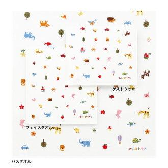 """怎么打的供支持akkototopuchipoemubasutaoru约70*130cm uchinotaorugifuto的礼品礼物自己使用的爱等等的系列""""accototo""""微型诗浴巾"""