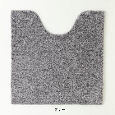 (SALE)ナチュラルカラーベーシックトイレマット約60×60cm(内寸:約45cm)【楽ギフ_包装】【楽ギフ_のし】【楽ギフ_のし宛書】