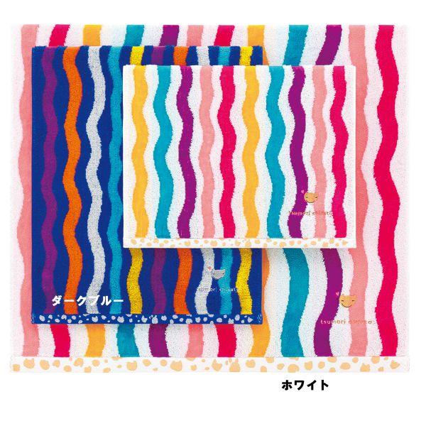 (SALE)(SALE)ツモリチサトなみなみストライプ バスタオル 約60×120cm(内野)【内野タオル】 ギフト対応 贈り物 プレゼント 自分用