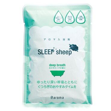 (内野)UCHINO@aroma(アットアロマ)スリープシープアロマ入浴剤ディープブレス