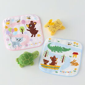 UCHINO accototo(アッコトト) おでかけマップ タオルハンカチ キッズ 子供用 男の子 女の子 赤ちゃん 内野タオル ギフト対応 贈り物 プレゼント