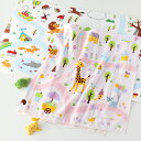 UCHINO accototo(アッコトト) おでかけマップ バスタオル お昼寝タオル キッズ 子供用 赤ちゃん 内野タオル ギフト対…