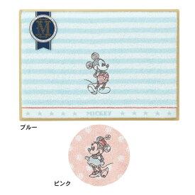 (内野)UCHINO Disney(ディズニー) グッドウィル バスタオル1枚 タオルギフトセット