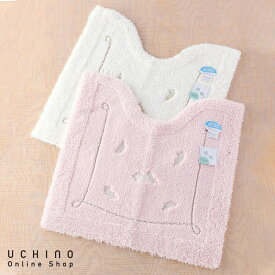 (SALE)UCHINO MGフェザー トイレマット 消臭 刺繍 上品 ゴージャス トイレ用品 トイレタリー マット 【内野タオル】 ギフト 贈り物 プレゼント 送料無料