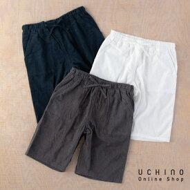 (SALE)UCHINO A超極薄メンズ ハーフパンツ (XL) スタイリッシュバス ウチノタオル【内野タオル】 ギフト プレゼント 父の日 実用的