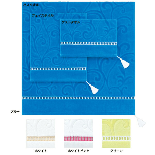 (SALE)アクアカーサルネサンスN バスタオル 約70×140cm ウチノ タオル【内野タオル】 ギフト対応 贈り物 プレゼント 自分用