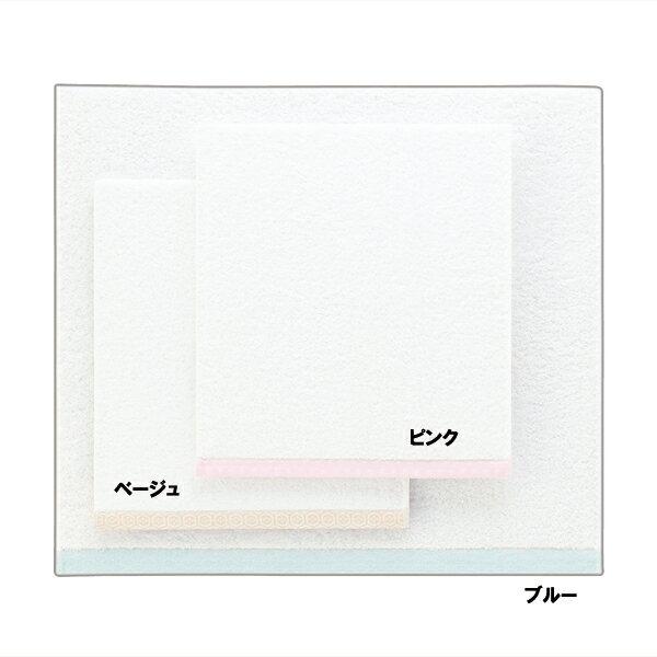 (SALE)いにしへ結小紋 フェイスタオル 約34x80cm日本製(内野)【内野タオル】 ギフト対応 贈り物 プレゼント 自分用