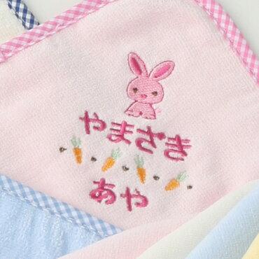 お名前刺繍フック付きカラータオルスクールタオルピンク
