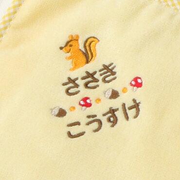 お名前刺繍フック付きカラータオルスクールタオルイエロー
