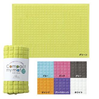供支持小型我的垫子N约35*50cm uchinomattogyarariuchinotaorugifuto的礼品礼物自己使用的过年准备大扫除重新购买