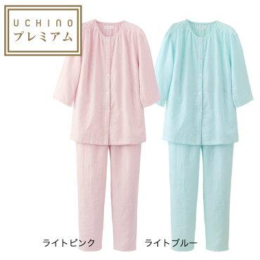 【送料無料】(内野)UCHINOマシュマロガーゼレディスノーカラーパジャマ【快眠パジャマ】敬老の日