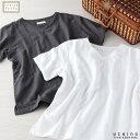 (SALE)メンズTシャツ マシュマロパイル&ガーゼ マシュマロガーゼ UCHINO 綿100% コットン 半袖 ダークグレー ホワイ…