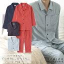 公式 UCHINO マシュマロガーゼ パジャマ メンズ 紳士用 (M〜XL) 高級パジャマ 前開き 長袖 綿100% ウチノタオル 【内…