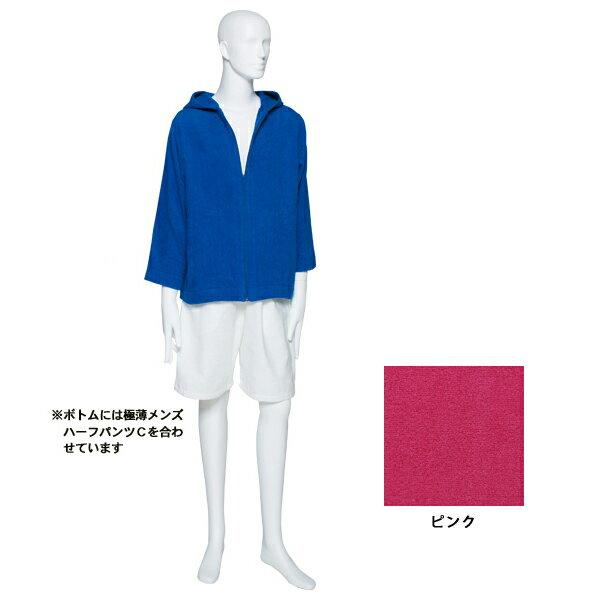 (SALE)極薄無撚糸パーカーN(M)スタイリッシュバス ウチノ タオル【内野タオル】