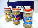 有明海の幸3本セット 【C】 ゆず入りあみ漬・イカの塩辛・あみ漬 当店オリジナルの逸品です。セットでどうぞ!