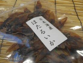 【送料無料】2袋セットがお得です。訳あり 日本海産《 ほたるいか素干し》 200g(100g×2)(約100尾)/ホタルイカ素干し【smtb-ms】