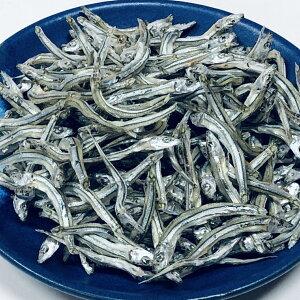 【送料無料】カルシウムの宝庫です。お得な業務用国内産 きびなご煮干中サイズ(4センチ前後細め) 1kg入り そのまま食べられます/食べる煮干/【smtb-ms】