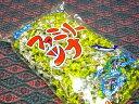 【送料無料】静岡県産まぐろ使用 業務用ツナピコ・まぐろ珍味 500g ファミリーツナ/おつまみ/【smtb-ms】