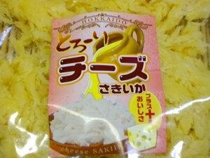 【メール便送料無料】お得な2袋セットとろ〜りチーズさきいか 440g(220g入り×2袋) 【smtb-ms】