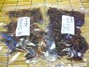 【送料無料】ほたるいか食べくらべセット 日本海産 ほたるいか素干し70gとほたるいか煮干し130gのセット【smtb-ms】