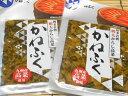 【送料無料】 かねふく からし高菜(明太入り) 80g×2袋  博多名物/辛子高菜 ご飯がすすむ一品です【smtb-ms】メ…