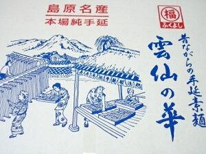 【送料無料】贈り物にもどうぞ。伝統の味を受け継ぐ本格島原手延べ素麺1kg(20束)箱入り/そうめん/ソーメン