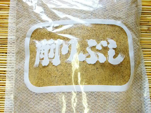【送料無料】 お好み焼き・焼きそばに! <お得な業務用> 削りぶし粉1kg 【smtb-ms】 削り粉/魚粉/だし/