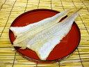 【送料無料】塩分補給に北海道沖産 すきみたら 塩干たら2枚入り枚約90g〜120g 【送料無料】【smtb-MS】干したら。