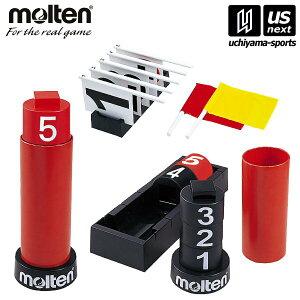 モルテン【molten】バスケットボール ファール表示盤5ファール用 2021年継続モデル【BFN5】【メール便不可】[取り寄せ][自社]