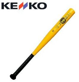ナガセケンコー【KENKO】ケンコーティーボール バットM 2020年継続モデル【メール便不可】[取り寄せ][自社]