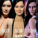 【TBLeague】PLLB2014-S07 PLLB2014-S08 PLLB2014-S09 Super-Flexible Female Seamless ...