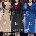 【POPtoys】F18 A B C The British women's windbreaker suit 1/6スケール 女性トレンチコートセット
