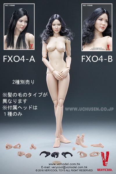 【VeryCool】1:6 Scale Asian Headsculpt + VC 3.0 Female Body Set FX04-A or FX04-B 1/6スケール 女性ボディ素体 アジア人