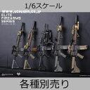【DAM】ELITE FIREARMS SERIES EF001-005 1/6 SOPMOD M4 & SOPMOD II M4 1/6スケール ソップモッド...