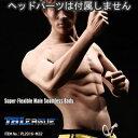 【Phicen】Super flexible Asia Male Seamless Body PL2016-M32 ファイセン 1/6スケール シームレス男性ボ...